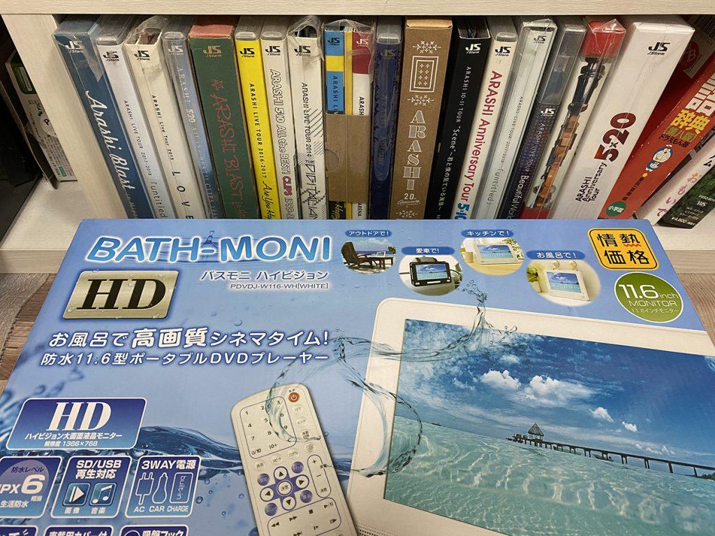 3つむじ6月号DVD